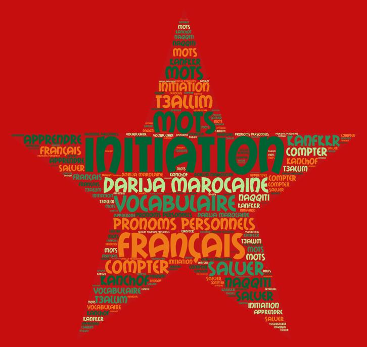 introduction à l'arabe marocain